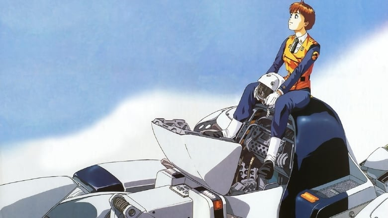 Patlabor: The New Files (1990)