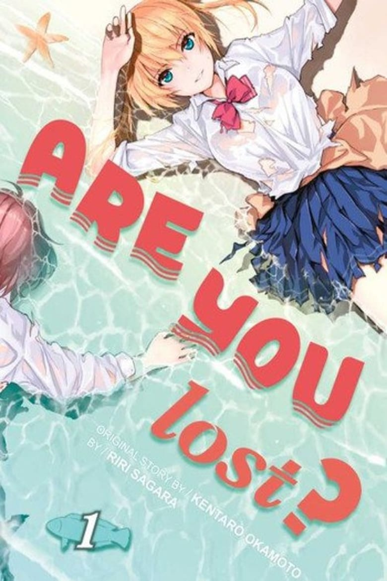Are You Lost? (2019)
