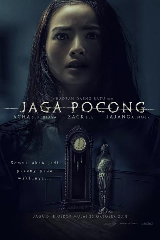 Jaga Pocong