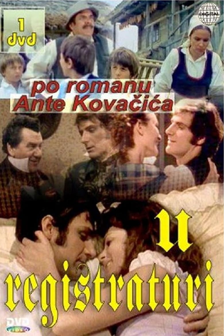 In the Registrar's Office (1974)