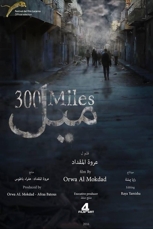 300 Miles