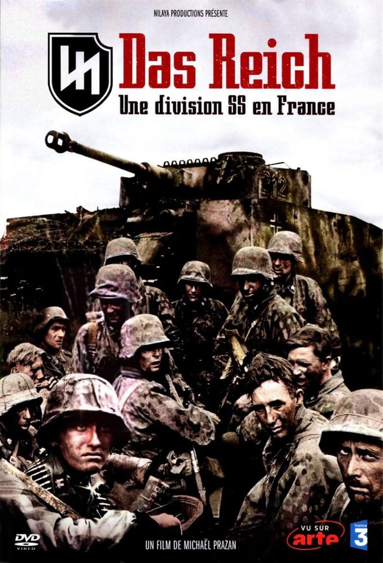 Hitler's Death Army: Das Reich (2015)