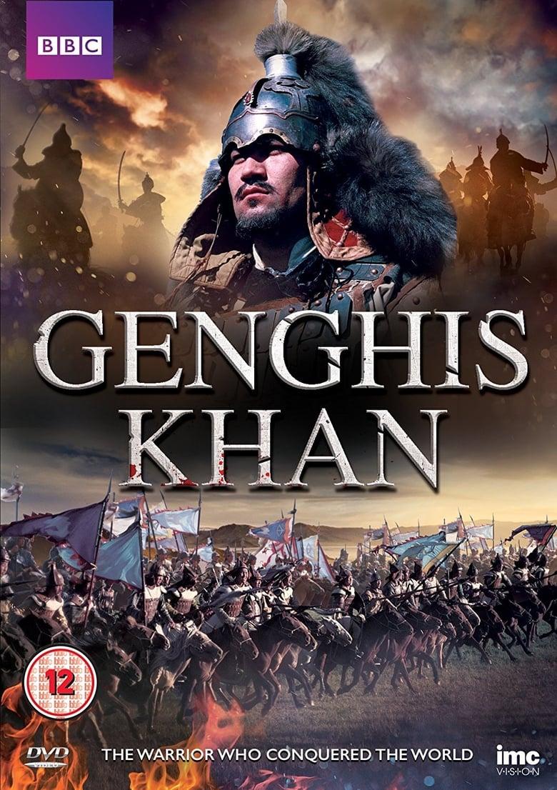 Genghis Khan (2005)