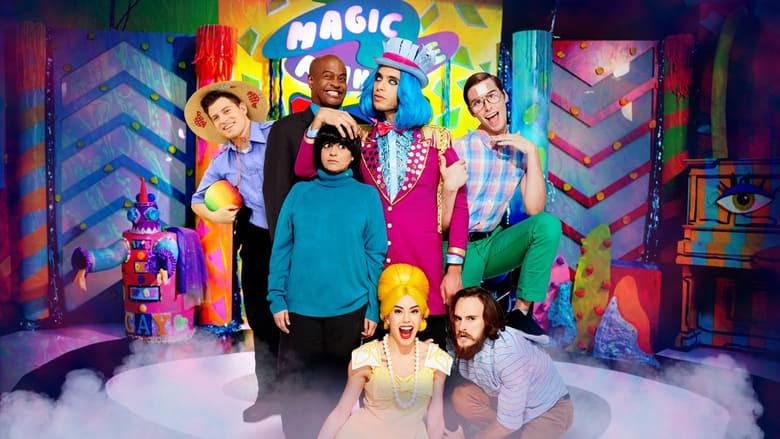 Magic Funhouse (2016)