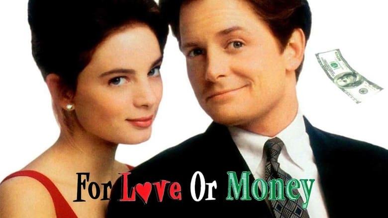 כסף או אהבה / For Love or Money לצפייה ישירה