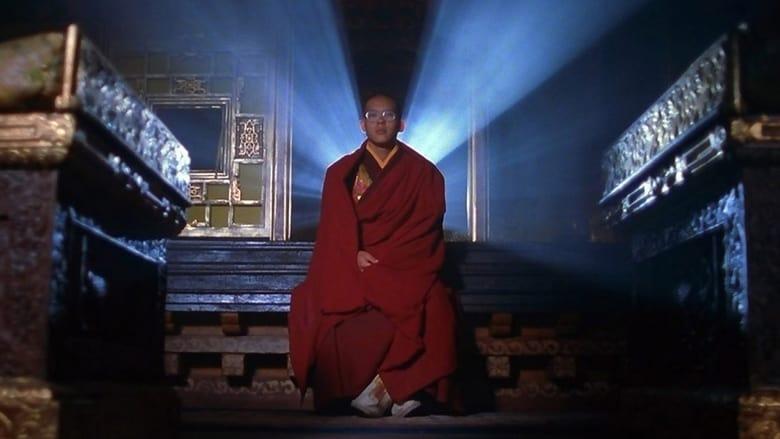 קאנדאן / Kundun לצפייה ישירה