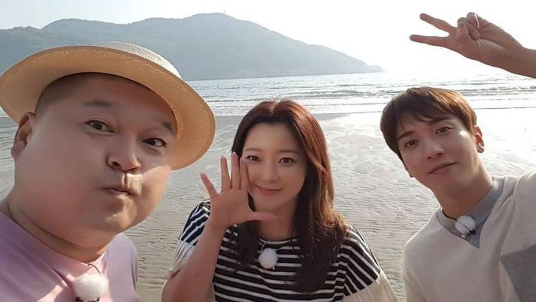 Island Trio (2017)