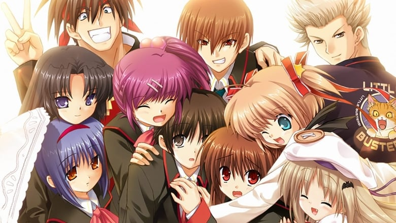 Little Busters (2012)