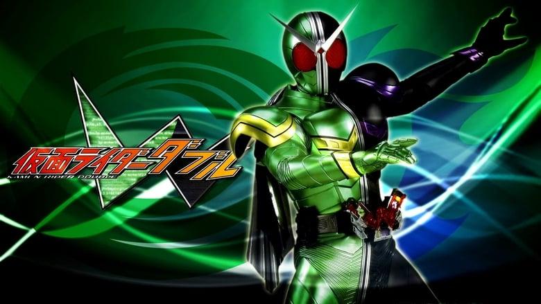 Kamen Rider W (2009)