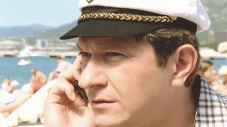 Каменская - 4 (2005)
