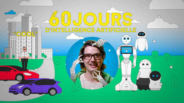 60 jours d'intelligence artificielle (2018)