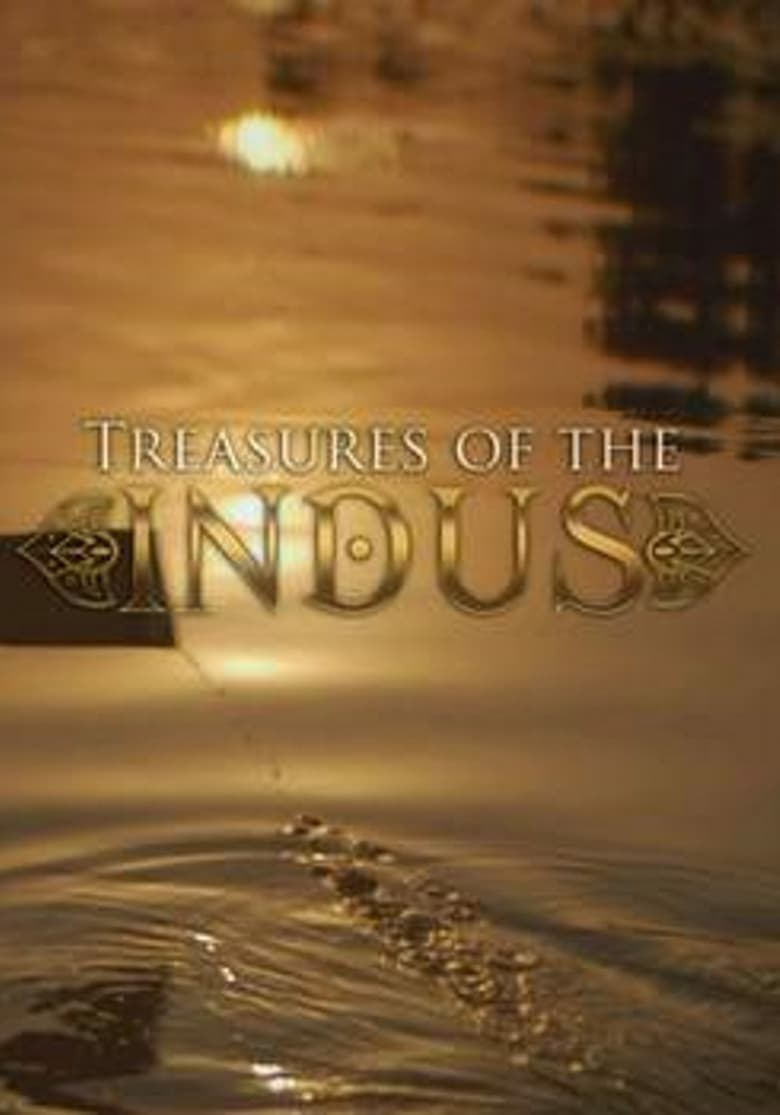 Treasures of the Indus (2015)