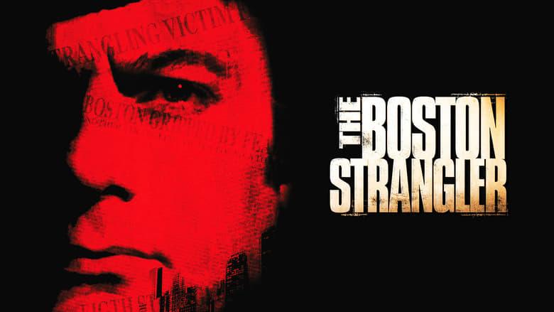 החונק מבוסטון / The Boston Strangler לצפייה ישירה