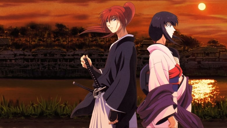 Rurouni Kenshin: Trust & Betrayal (1999)
