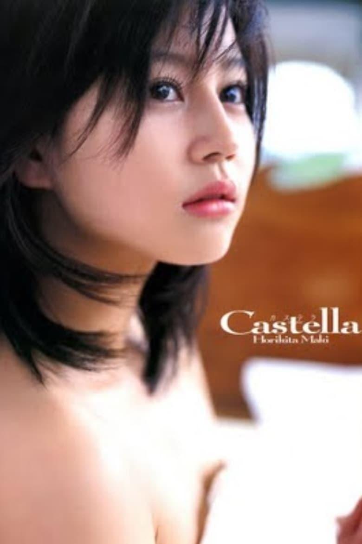 Horikita Maki: Castella