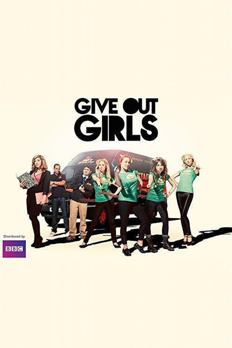 Give Out Girls (2014)