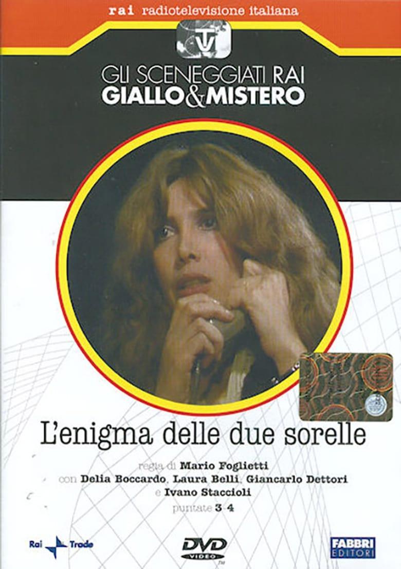 L'enigma delle due sorelle (1980)
