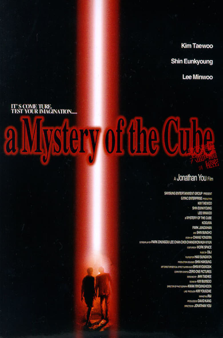 A Mystery of the Cube