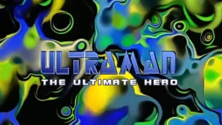 Ultraman: The Ultimate Hero (1995)