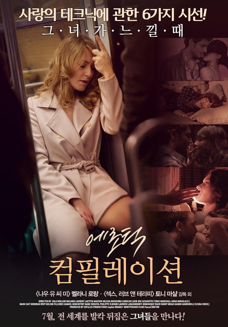 X Femmes (2008)