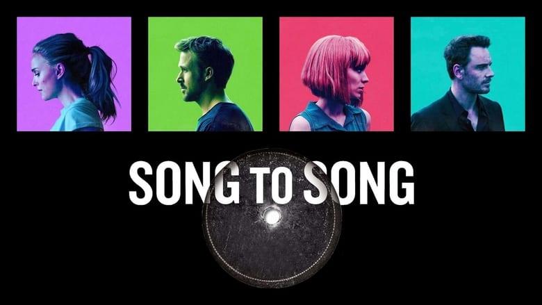 משיר לשיר / Song to Song לצפייה ישירה