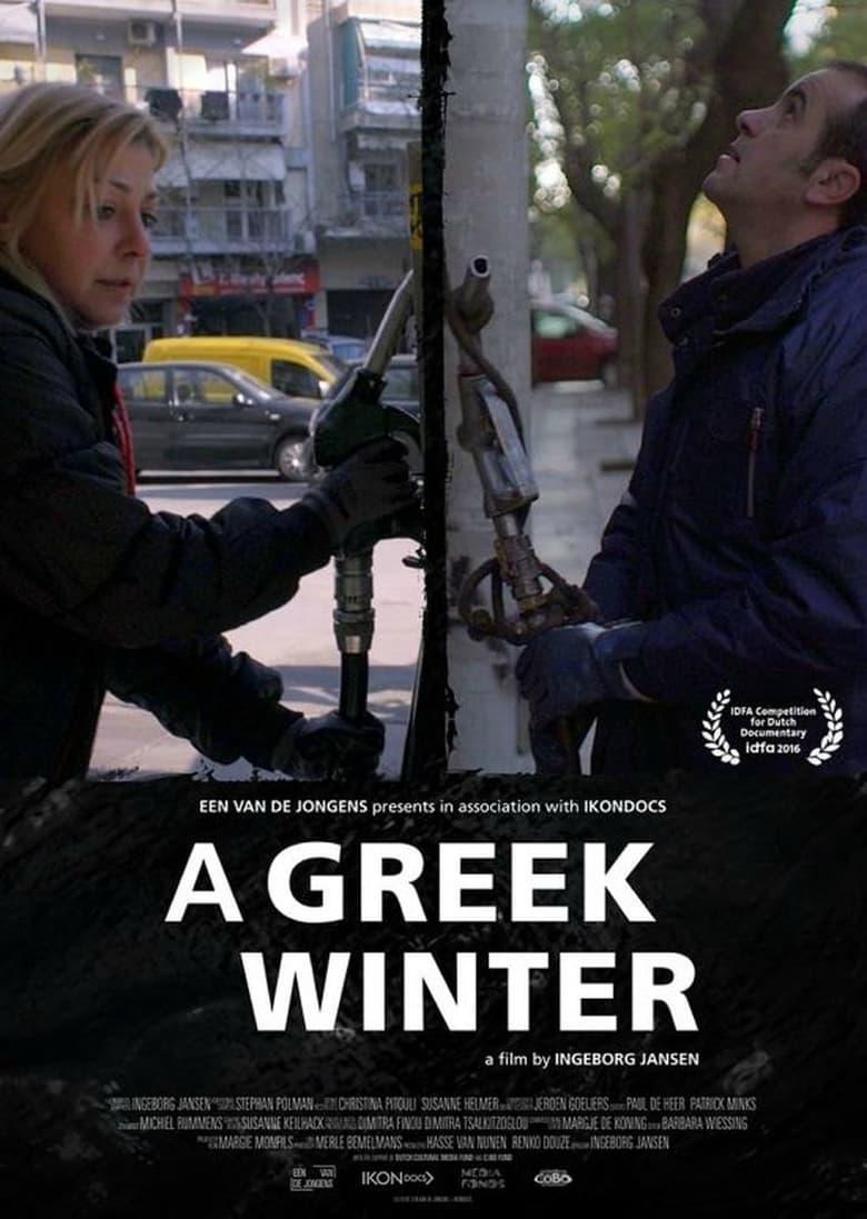 A Greek Winter