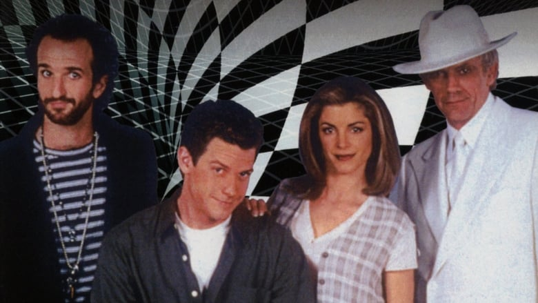 Deadly Games (1995)
