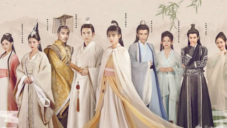 Legend of Yun Xi (2018)