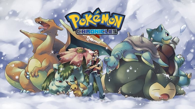 Pokémon Chronicles (2006)
