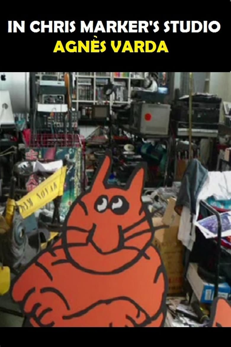 In Chris Marker's Studio