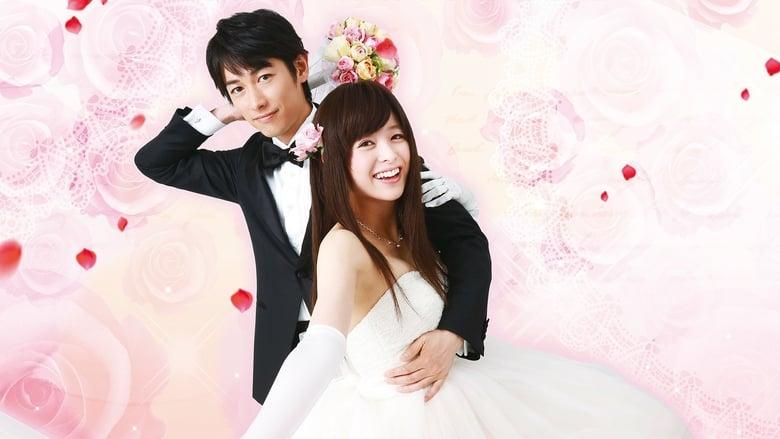 Happy Marriage!? (2016)