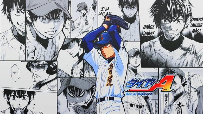 Poster anime Diamond no Ace: Act II
