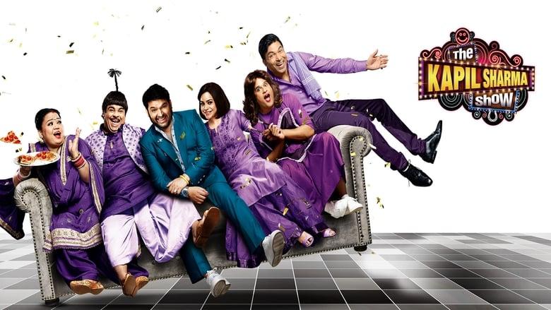 The Kapil Sharma Show (2016)
