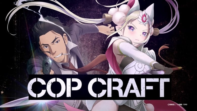 Poster anime Cop Craft