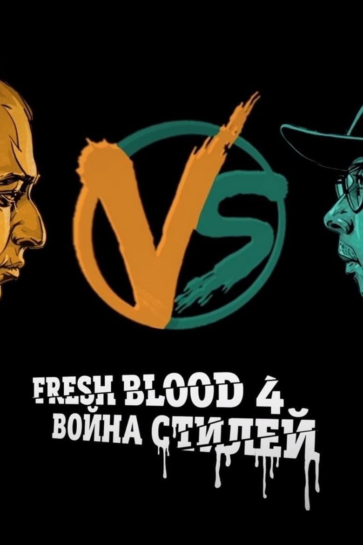 Versus: Fresh Blood (2014)