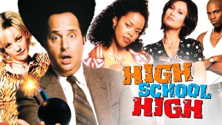 תיכון בראש טוב / High School High לצפייה ישירה