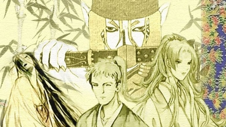 Ayakashi: Samurai Horror Tales (2006)