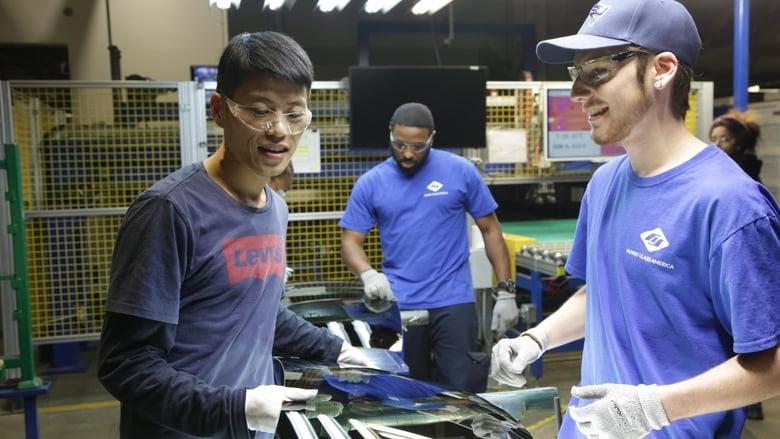 American Factory