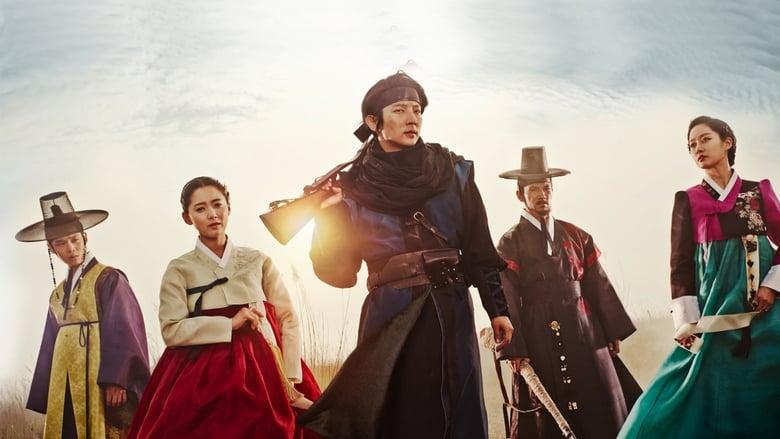 The Joseon Gunman (2014)
