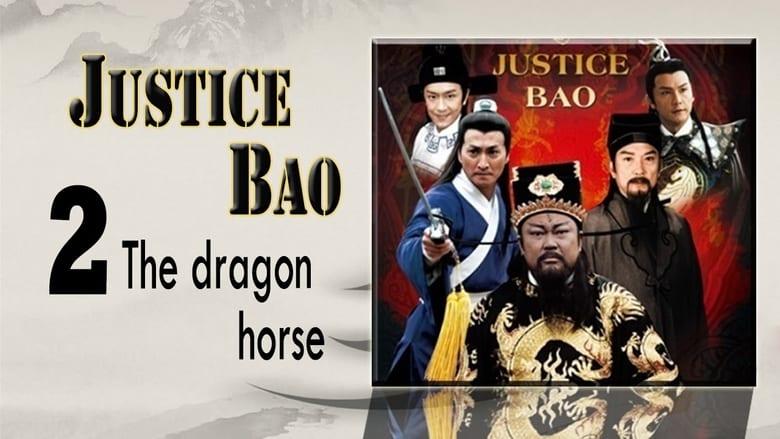 Justice Bao (1970)