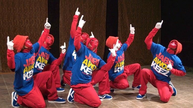 America's Best Dance Crew (2008)
