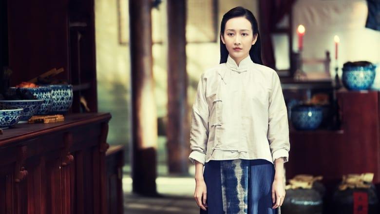 Memories of Peking (2019)