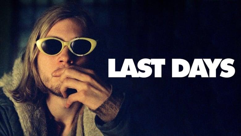 ימים אחרונים / Last Days לצפייה ישירה