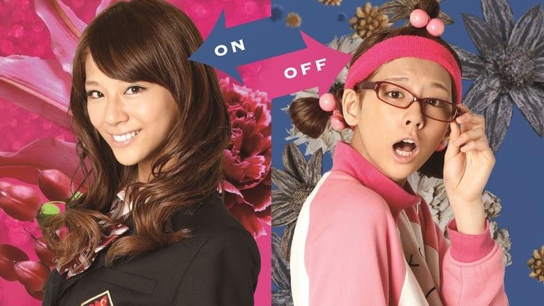 Switch Girl!! (2011)
