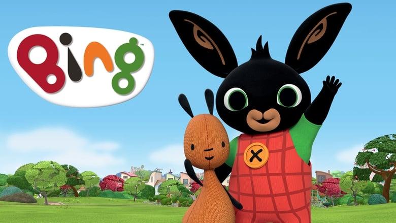 Bing (2015)