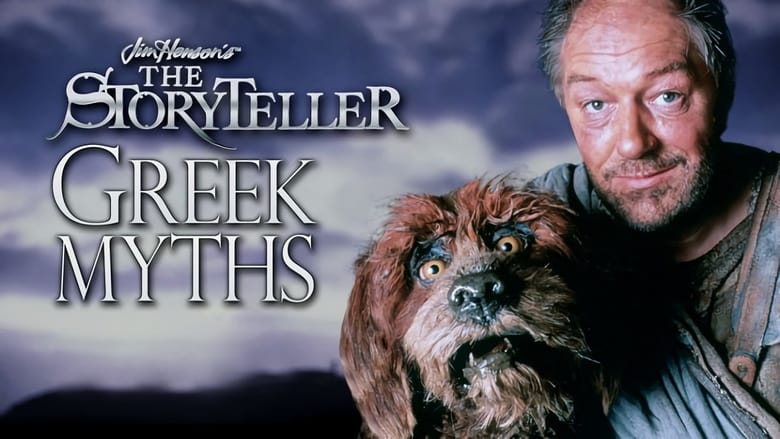 The Storyteller (1988)