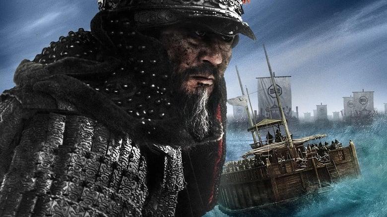 האדמירל: זרמים רועמים / 명량 לצפייה ישירה