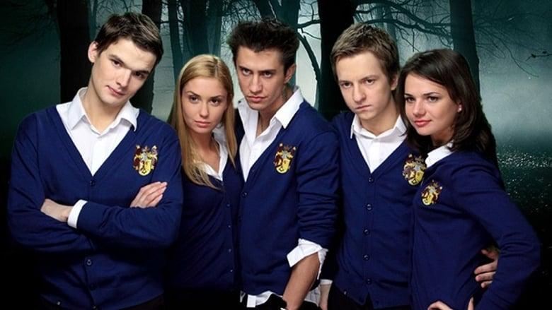 The Private School (2011)