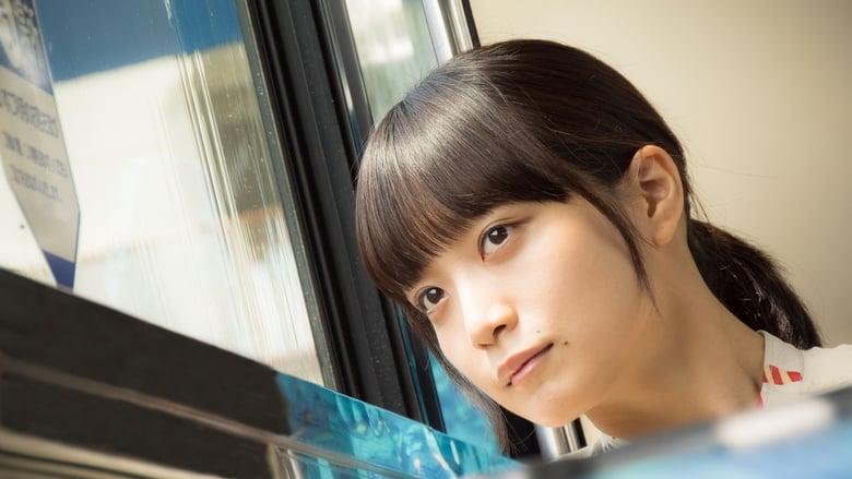 Pan to Bus to Nidome no Hatsukoi