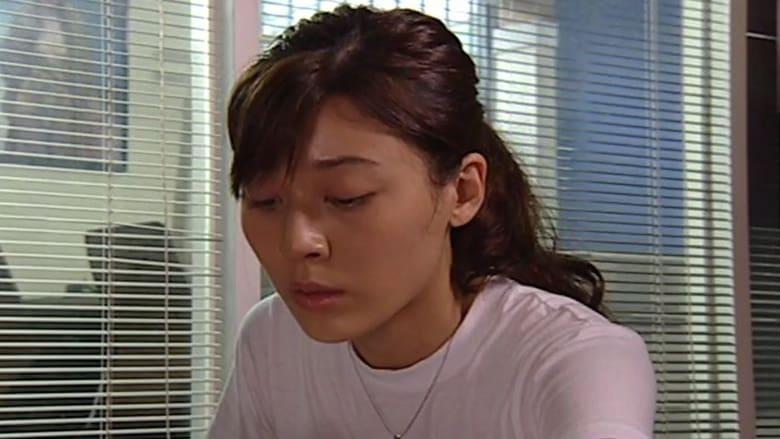 Secret (2000)
